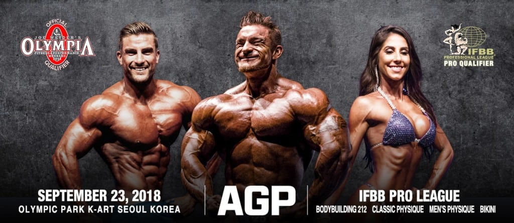 Asia Grand Prix